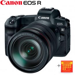 Canon EOS R Mirrorless com lente RF 24-105mm - Ganhe Kit Bokeh exclusivo