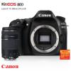 Canon 80D lente EF 75-300