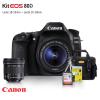 Câmera Canon EOS 80D com lente 10-18