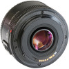 Yongnuo YN 50mm f/1.8 Canon